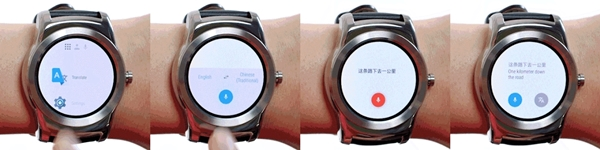 Google Translate pour Android Wear