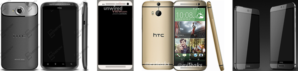 HTC One - Gamme