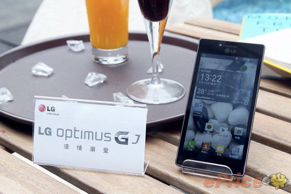 LG Optimus GJ : la version étanche de l'Optimus G fait surface (officiel)