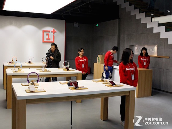 OnePlus boutique