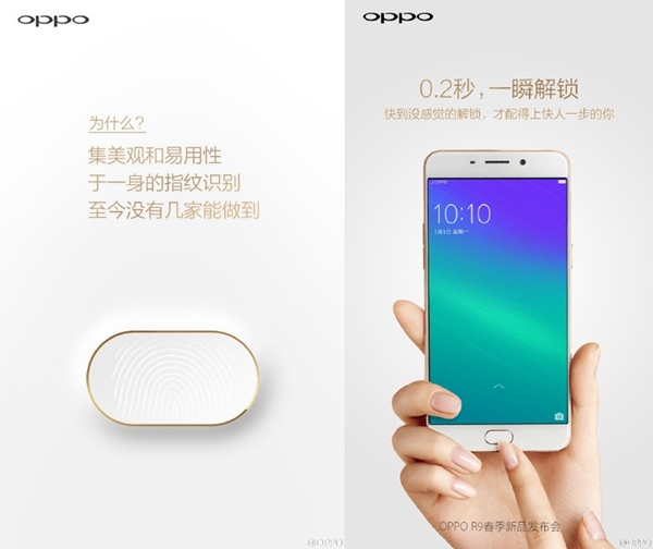Teasers Oppo R9