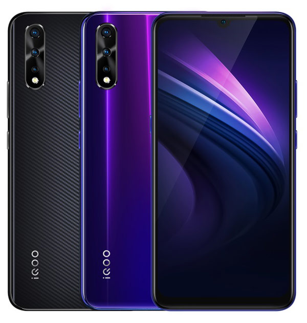 Vivo iQOO Neo - Triple camera