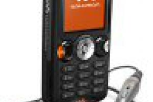 Sony Ericsson annonce le W810i