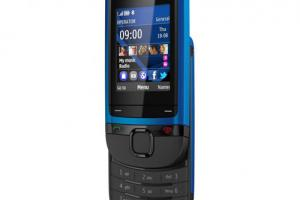 Nokia C2-05, petit mais costaud
