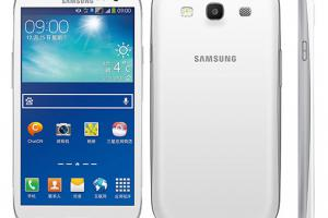Samsung annonce le Galaxy S3 Neo+ en Chine