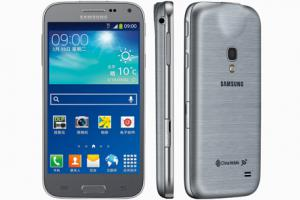 Samsung officialise le Galaxy Beam 2 en Chine