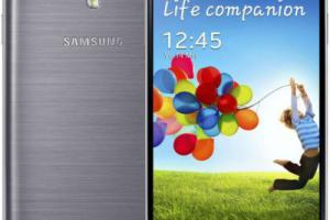 Samsung Galaxy S4 Value Edition : un ancien flagship à un prix d'ami ?