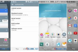 LG G2 : Android 5.0 Lollipop arriverait avec l'interface du G3