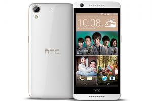HTC officialise le Desire 626 à Taïwan