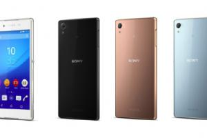 Sony Mobile officialise le Xperia Z4