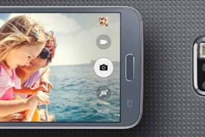 Le Samsung Galaxy S5 New / Neo est disponible