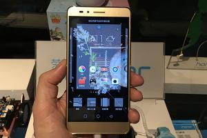 Le Honor 5X disponible le 4 février en Europe