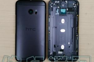 HTC 10 : encore des photos