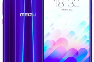 Meizu officialise le Blue Charm X (aka m3x)