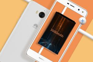 Huawei annonce le smartphone Y6 (2017)