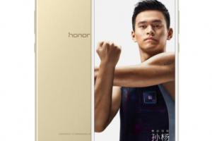 Huawei officialise en Chine le Honor V10 (aka Honor 9 Pro)