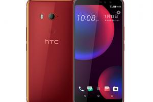 Le HTC U11 EYEs est officiel