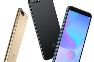 Huawei officialise le Y6 (2018)