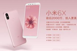 Xiaomi officialise le Mi 6X