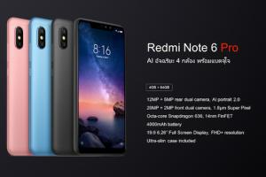 Xiaomi officialise le Redmi Note 6 Pro