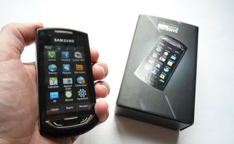 Test : Samsung Player Star 2 (S5620)