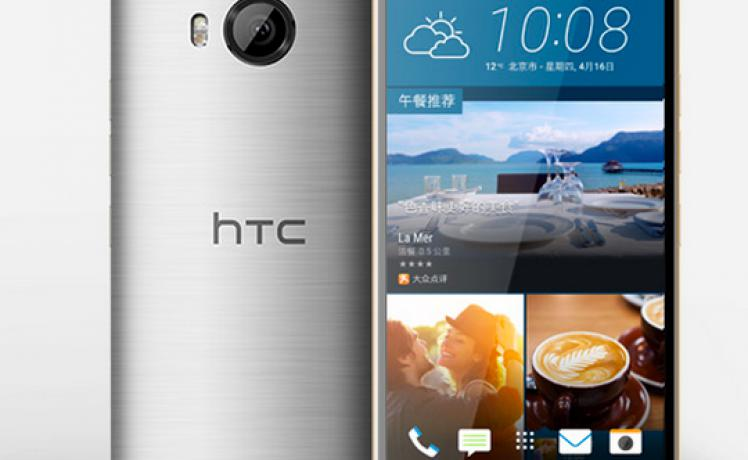 HTC One ME : encore un nouveau One exclusif à la Chine