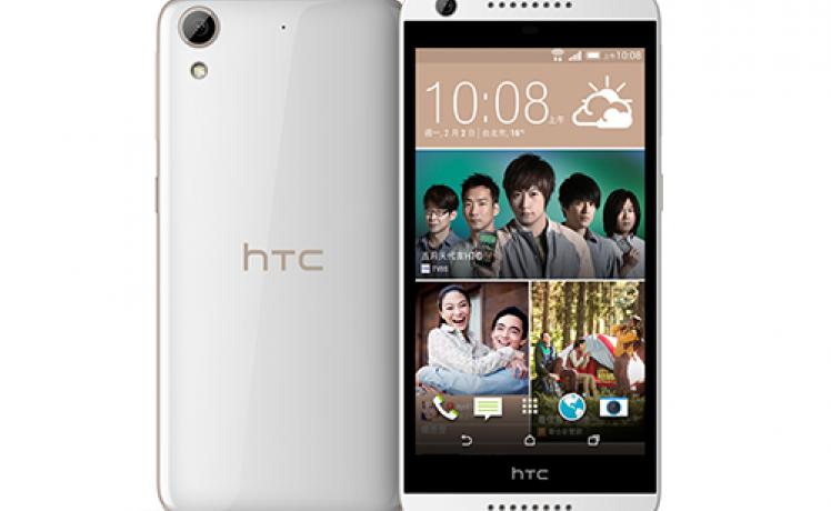 HTC officialise le Desire 626 en France